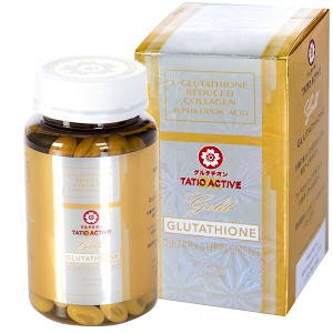 3 Bottles of TatioActive from Tatiomax Gold Glutathione Whitening Gel Capsules With Collagen & Vitamin C